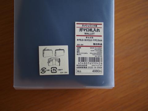 P81700430001.JPG